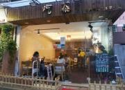 广州第一家正宗汕尾小吃店:吃茶
