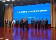 中国5G牌照发放 汕尾已有8座5G基站