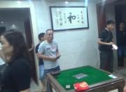 海丰城东某高层住宅藏赌 被警方凌晨一窝端