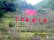 100个广东省文化和旅游特色村名单公示 汕尾共4个村入选