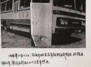 海丰1994年赤岸桥百万大劫案最后一名劫匪到案伏法