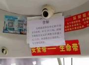海丰海城至梅陇往返专线车票价调整为5元