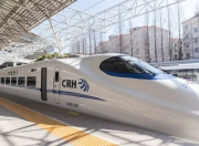 深圳福田每日增开两趟高铁往返汕尾