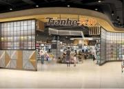 天和超市入驻陆丰市岁宝百货 即将开业