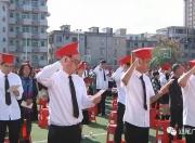 汕尾第二届中学生十八岁成人礼示范性活动