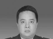 汕尾34岁消防员黄伟栋同志因连续工作劳累过度牺牲