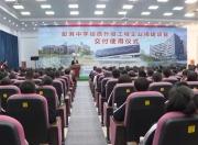 海丰彭湃中学提质升级工程项目交付使用
