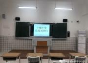 由深圳万科集团帮扶打造的金厢镇下埔小学新教学楼已半交付使用