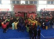 海丰举办首届传统武术锦标赛