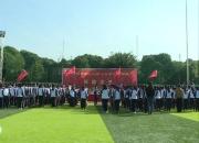 热心人士捐建陆丰城东水墘中学人造草坪足球场