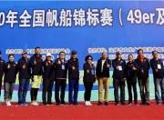 2020年首场全国帆船赛(49er级)在红海湾拉开序幕