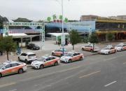 海丰首批50部新能源出租车即将投入运营