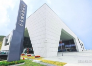 深汕合作区首个大型会展会议服务平台正式启用