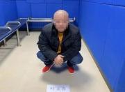 陆河新田镇一男子酒后破坏疫情防控检查点设施被拘留