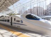 2月8日至3月1日潮汕站往广深方向部分列车临时停运
