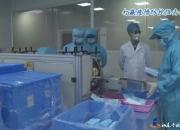 海丰娜菲实业有限公司10天建成口罩生产线 日产量8万只