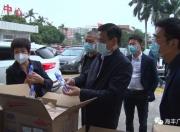 广州好迪集团向海丰捐赠一批疫情应急防控物资