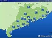 明日广东首场寒潮将至 汕尾将降温降雨