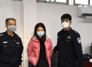 海丰23岁美女微信卖口罩,诈骗26万元被抓