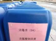 华润海丰电厂自产消毒水 并表示可以免费提供社会企业