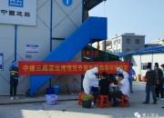 深汕合作区深汕湾智苑、科技园项目实现复工建设