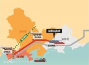 深汕(深圳至深汕合作区)高铁今年开建,预计5年建成
