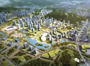 深汕合作区中心区开建