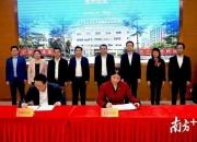 深圳南山区与深汕合作区共建2平方公里高新产业园
