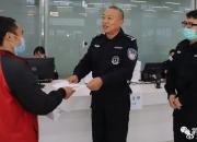 深汕合作区开始更换身份证 首张居住证发出