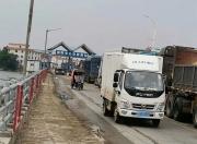 揭阳籍广州美食店老板娘以及家人被尼日利亚黑人传染肺炎 甲子甲西提高防护