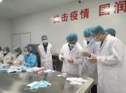 汕尾市场监管局帮扶口罩企业提升产品质量