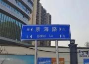 城市化进程中的汕尾鲘门镇