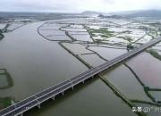 预计6月通车,兴汕高速公路一期工程顺利通过交工验收