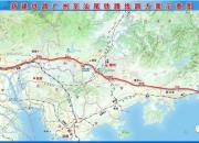 广汕铁路增设陆丰南站