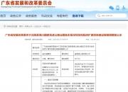 深汕高速改扩建项目建设调整:新增海丰东、潭西等互通立交