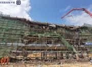 陆河县一工地发生坍塌致7人死亡