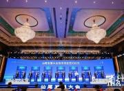陆丰万达广场、金沙湾文旅、康佳半导体等8个项目,投资总额355.7亿元