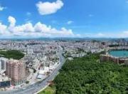 """海丰入选""""2020中国最美县域榜单"""""""