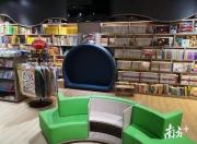 汕尾新华书店中心门市开业