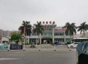 海丰云岭客运站4月10日后关闭停运
