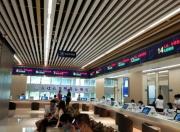 194项人社事项进驻汕尾市民服务中心,市区两级业务一窗办