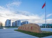 华师汕尾校区首届600多名新生来了