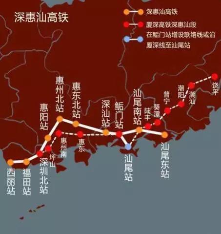广东发布:汕尾在规划新高铁线路3条 汕尾 第3张