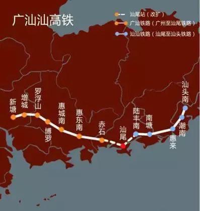 广东发布:汕尾在规划新高铁线路3条 汕尾 第2张