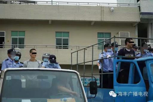 海丰3名罪犯被判处死刑执行枪决 海丰新闻 第3张
