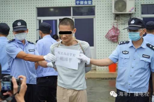 海丰3名罪犯被判处死刑执行枪决 海丰新闻 第2张