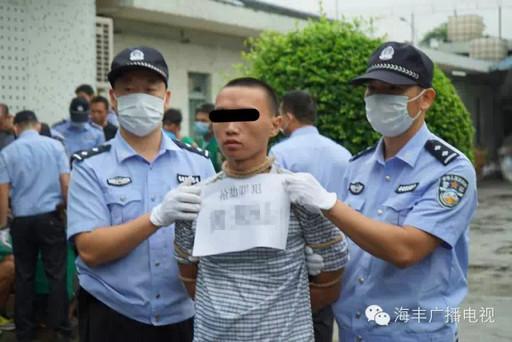 海丰3名罪犯被判处死刑执行枪决 海丰新闻 第4张