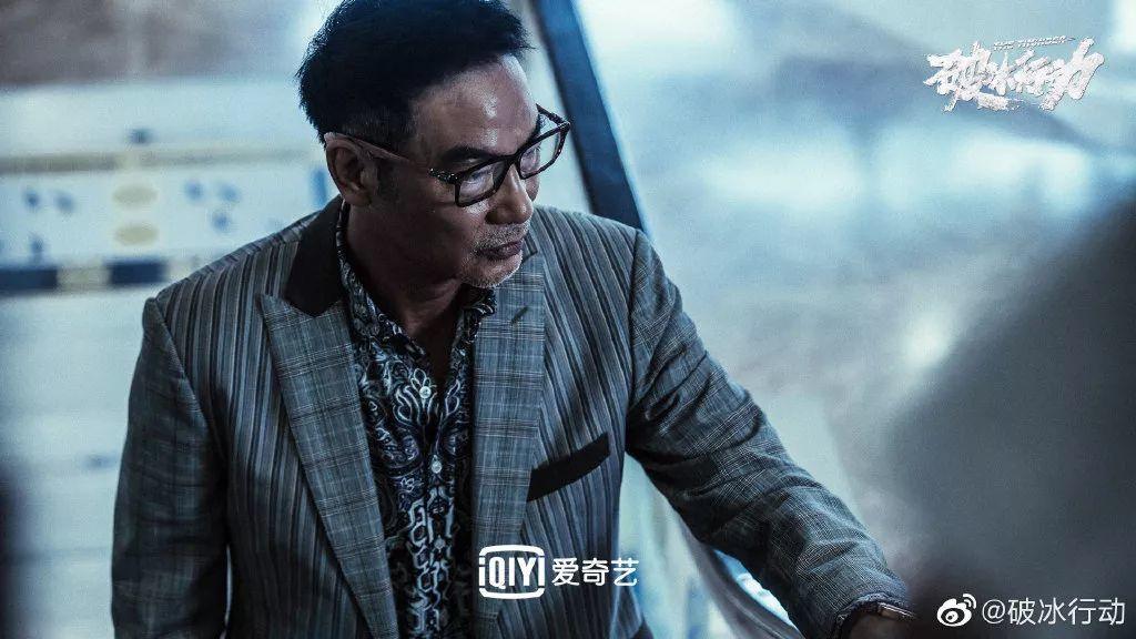 《破冰行动》将播:陆丰扫毒事件改编 黄景瑜王劲松主演 特别关注 第5张