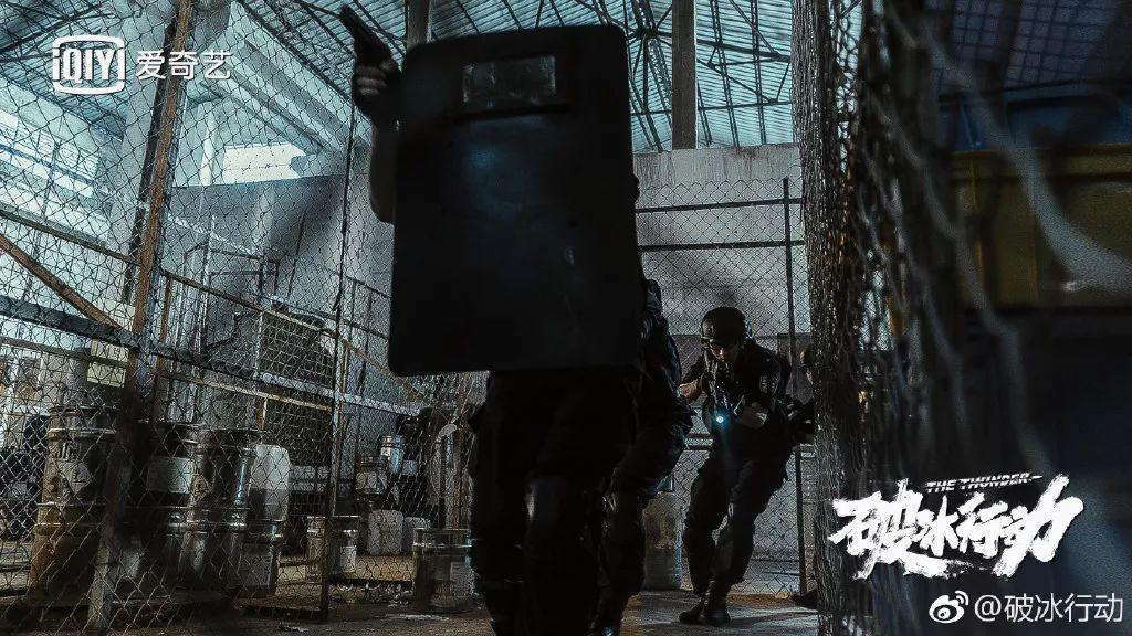 《破冰行动》将播:陆丰扫毒事件改编 黄景瑜王劲松主演 特别关注 第8张