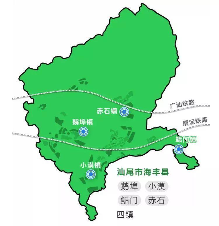 深汕特别合作区正式揭牌 海丰四镇成深圳飞地 海丰新闻 第7张